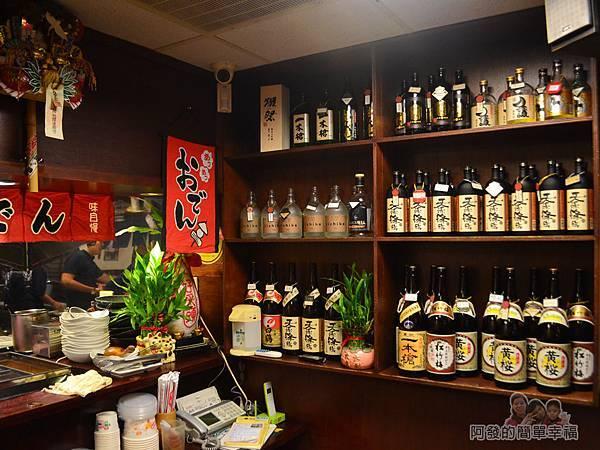 新宿食事處05-各式日本酒