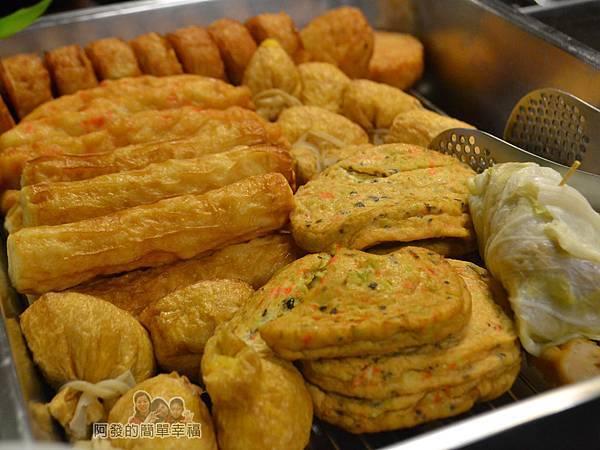 新宿食事處07-關東煮食材