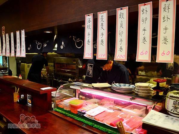 新宿食事處08-料理檯