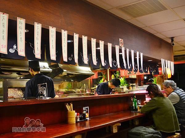 新宿食事處11-吧檯