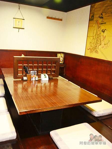 新宿食事處14-包廂