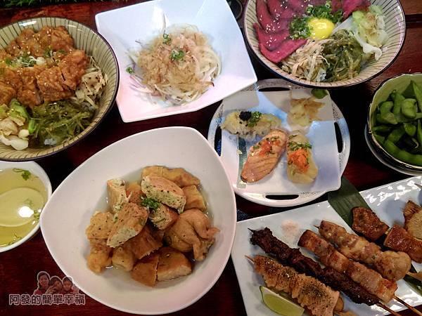 新宿食事處19-豐盛的美味I