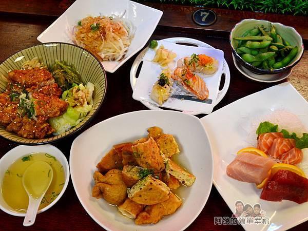 新宿食事處20-豐盛的美味II