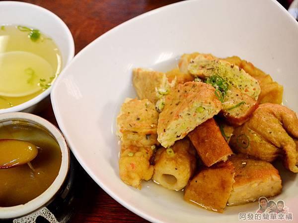 新宿食事處28-關東煮淋些味噌