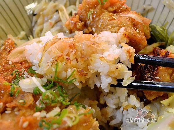 新宿食事處37-醬燒雞腿丼-米飯