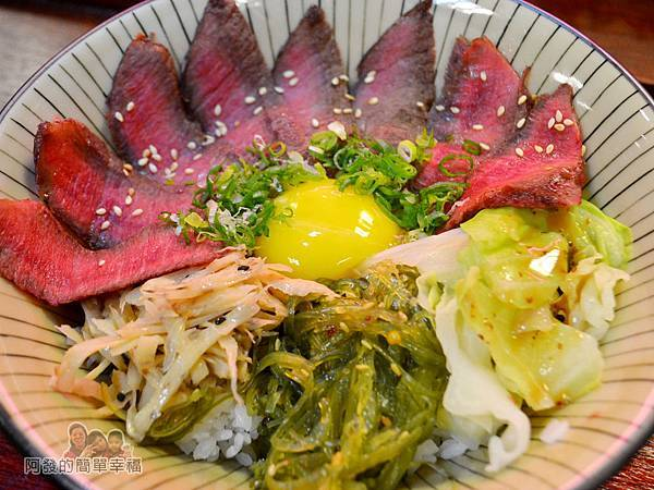 新宿食事處38-日出牛排丼