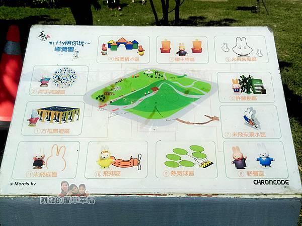八里-十三行文化公園08-miffy陪你玩導覽圖