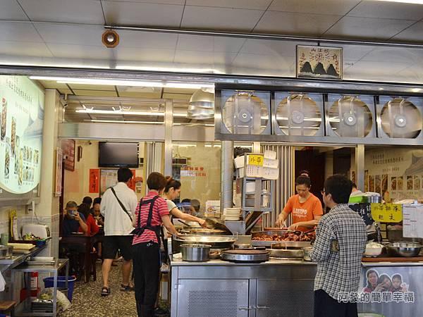 許家莊魯肉飯02-店門口