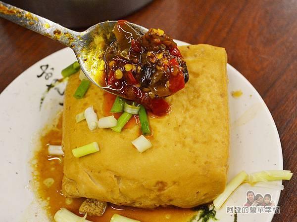 許家莊魯肉飯13-滷豆腐