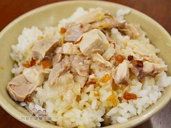 許家莊魯肉飯18-火雞肉飯