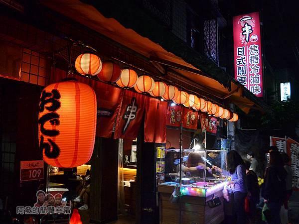 一串日式關東煮02-大紅燈籠很有Fu