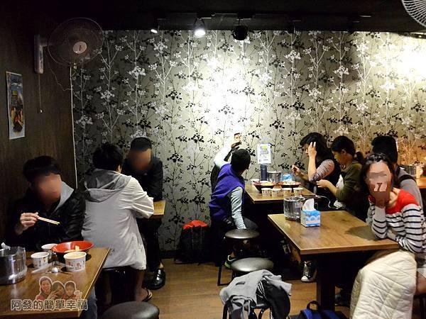 一串日式關東煮12-用餐環境