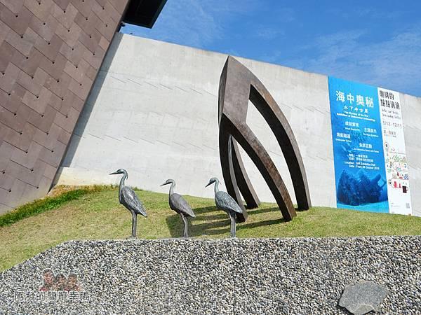 十三行博物館02-十三行博物館前的藝術設計