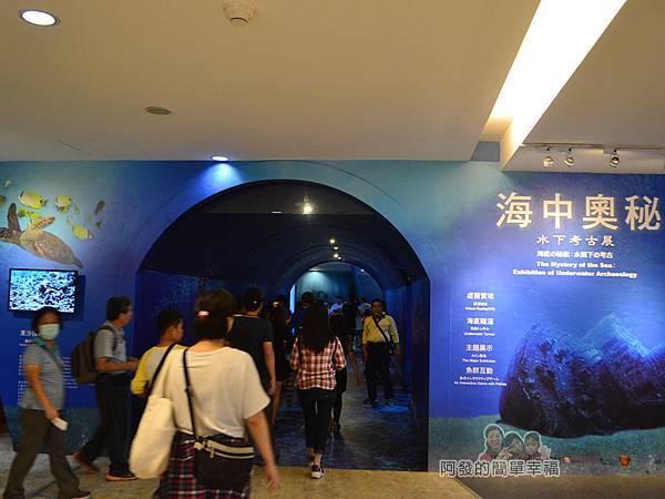 十三行博物館06-海中奧秘特展入口