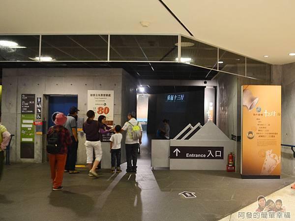 十三行博物館10-重返十三行常設展入口