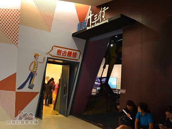十三行博物館16-展區入口