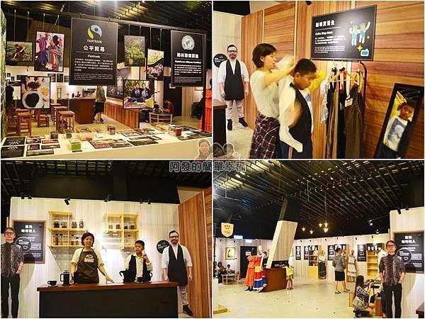 十三行博物館21-咖啡的未來-組圖