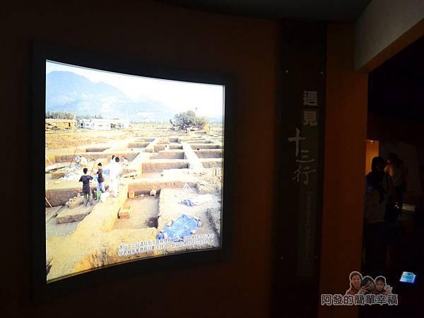 十三行博物館29-遇見十三行-入口