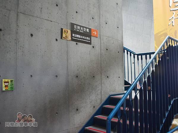 十三行博物館36-往時光空橋階梯