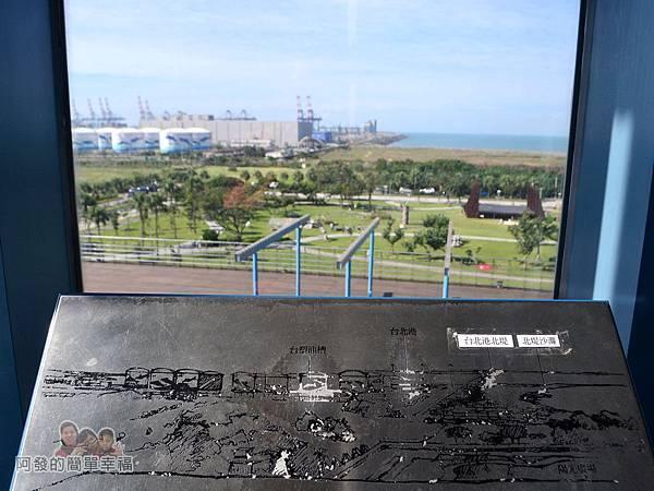 十三行博物館38-階梯上窗外的景色
