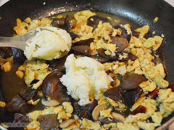 香炒木耳蛋07-淋香油下薯泥