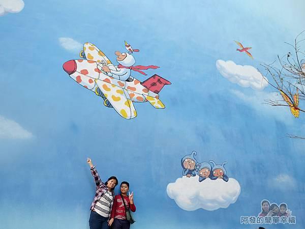 晶品城購物商場幾米06-夢想起飛啊