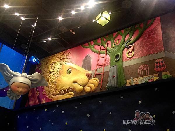 晶品城購物商場幾米14-森林的幸福微光