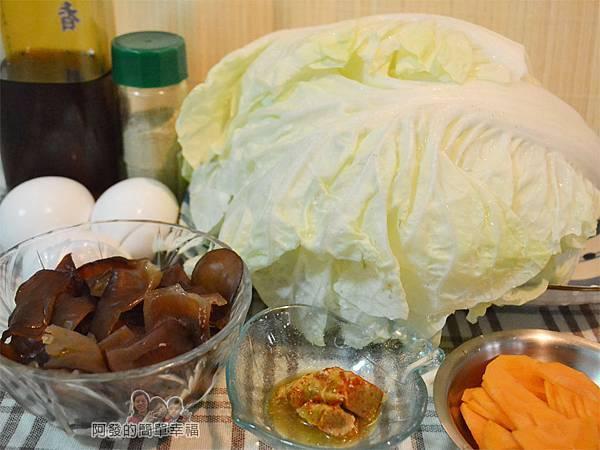 蛋香滷白菜01-食材
