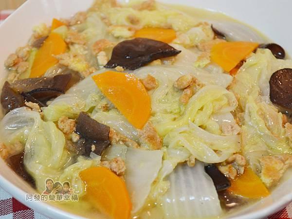 蛋香滷白菜11-起鍋裝盤完成
