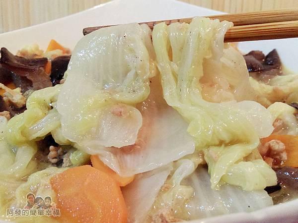 蛋香滷白菜12-特寫