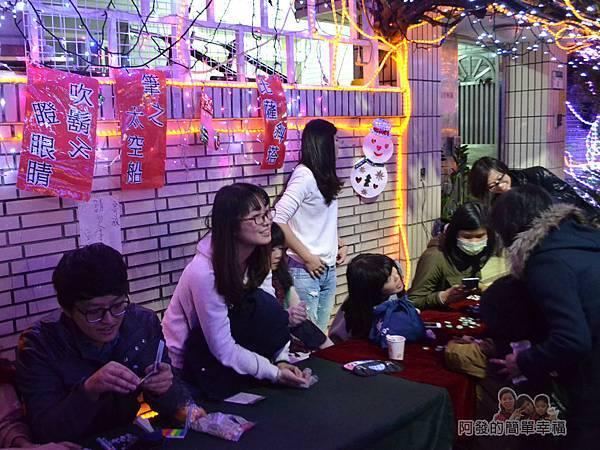 吉慶里聖誕巷12-當天有不少免費小活動小遊戲
