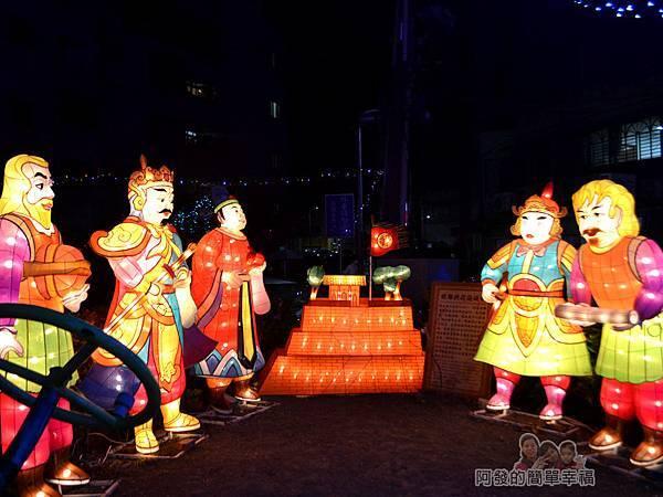 福興里聖誕公園06-公園正面旁的傳統燈飾-明鄭與荷蘭議和