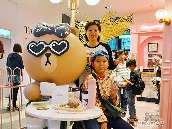 Line_Cafe04-享受美食的CHOCO