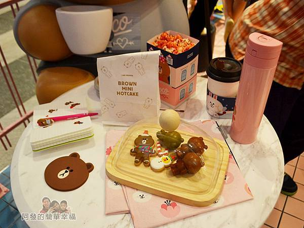 Line_Cafe05-餐點造型十分可愛