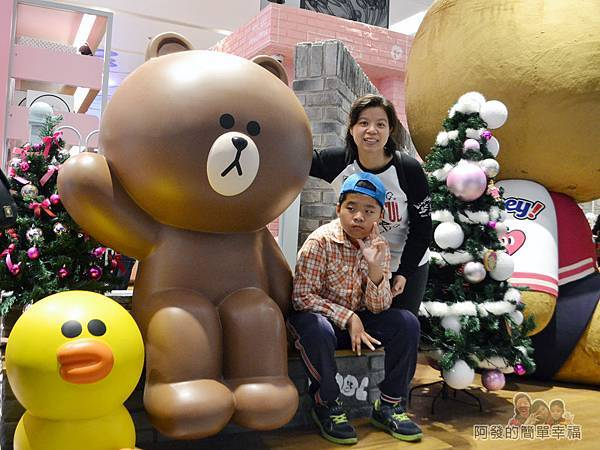 LINE專賣店03-熊大與莎莉