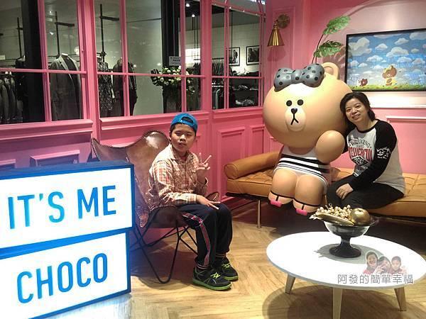 LINE專賣店05-CHOCO拍照場景