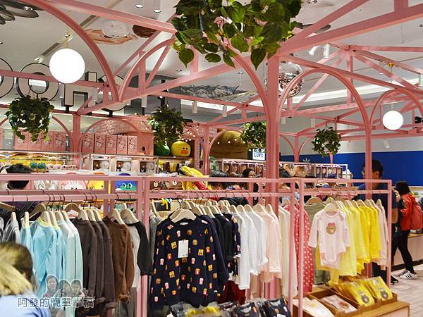 LINE專賣店08-服飾區