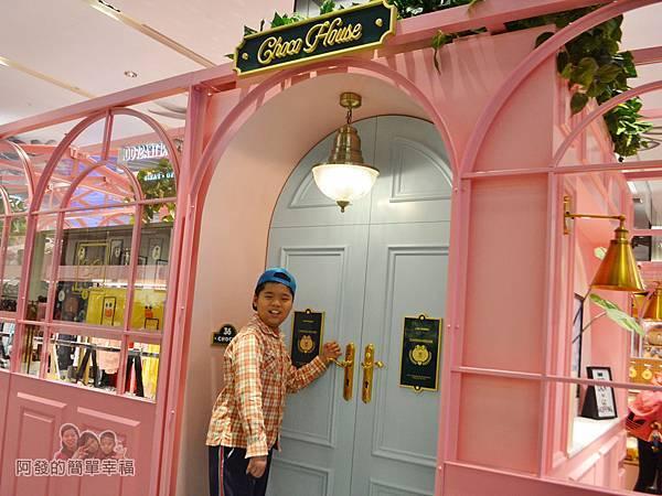 LINE專賣店09-CHOCO_HOUSE