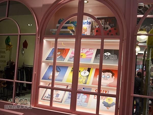 LINE專賣店10-櫥窗