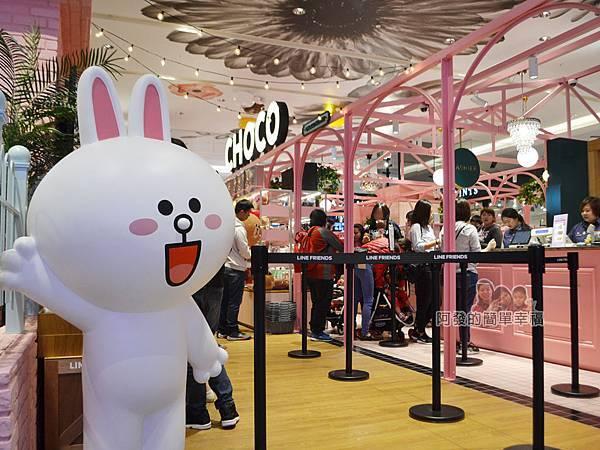 LINE專賣店12-兔兔-歡迎光臨