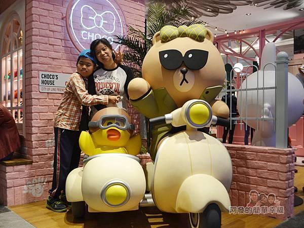 LINE專賣店13-熊大妹與莎莉