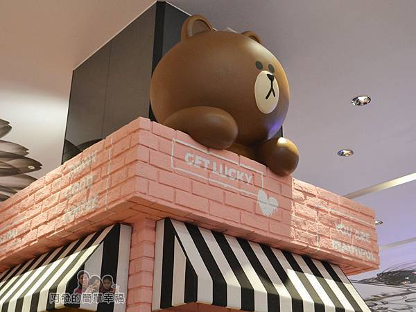 LINE專賣店14-屋頂上的熊大