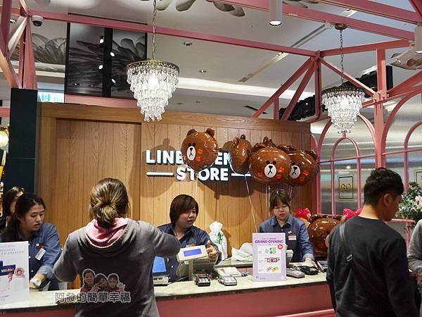 LINE專賣店15-櫃檯