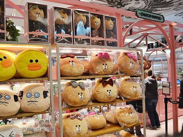 LINE專賣店18-CHOCO_HOUSE