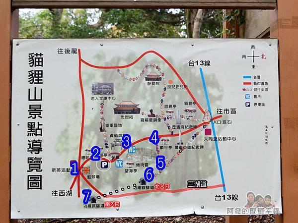 功維敘隧道02-導覽地圖