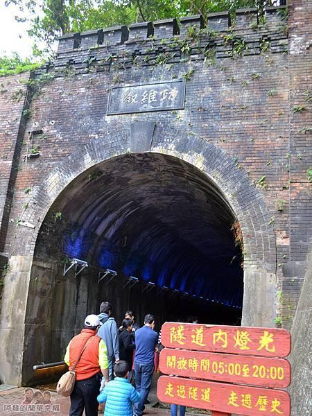 功維敘隧道17-隧道口