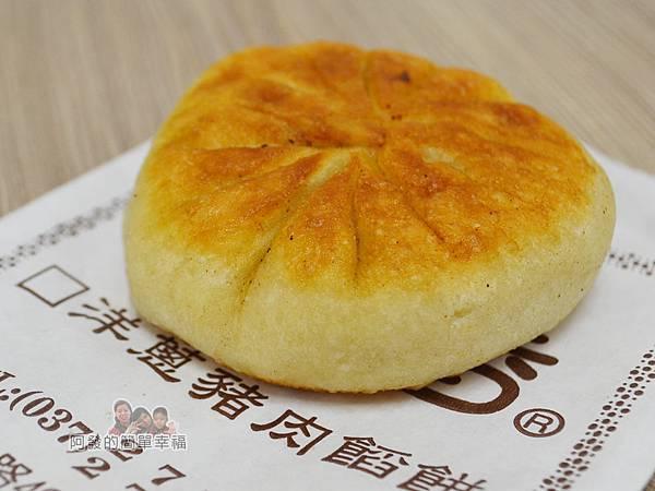 一口香餡餅14-餡餅外觀金黃香酥