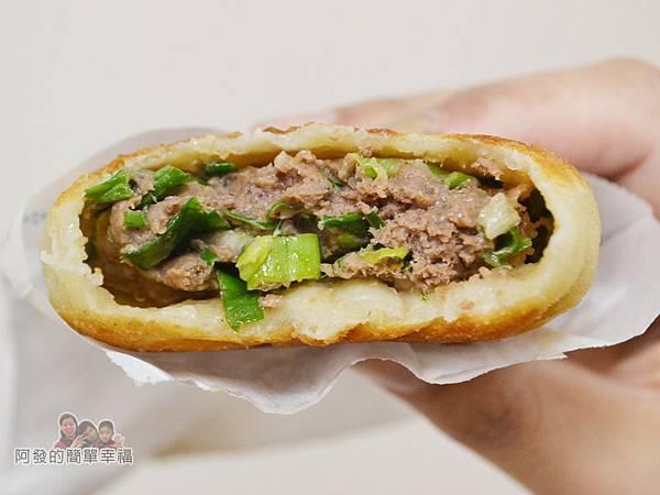 一口香餡餅16-青蔥牛肉餡餅切面