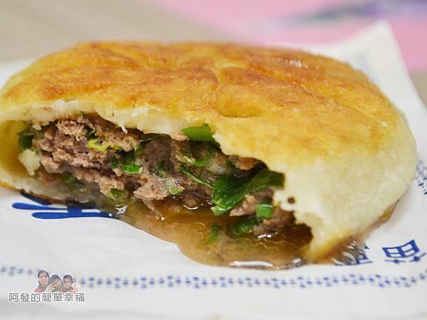 一口香餡餅17-青蔥牛肉餡餅-脂香十足