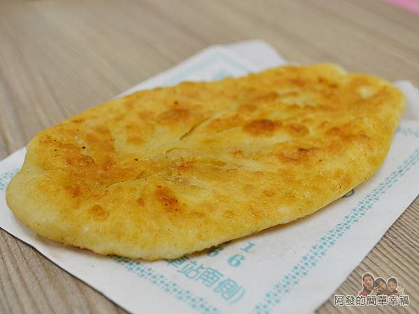一口香餡餅20-綠豆沙餡餅